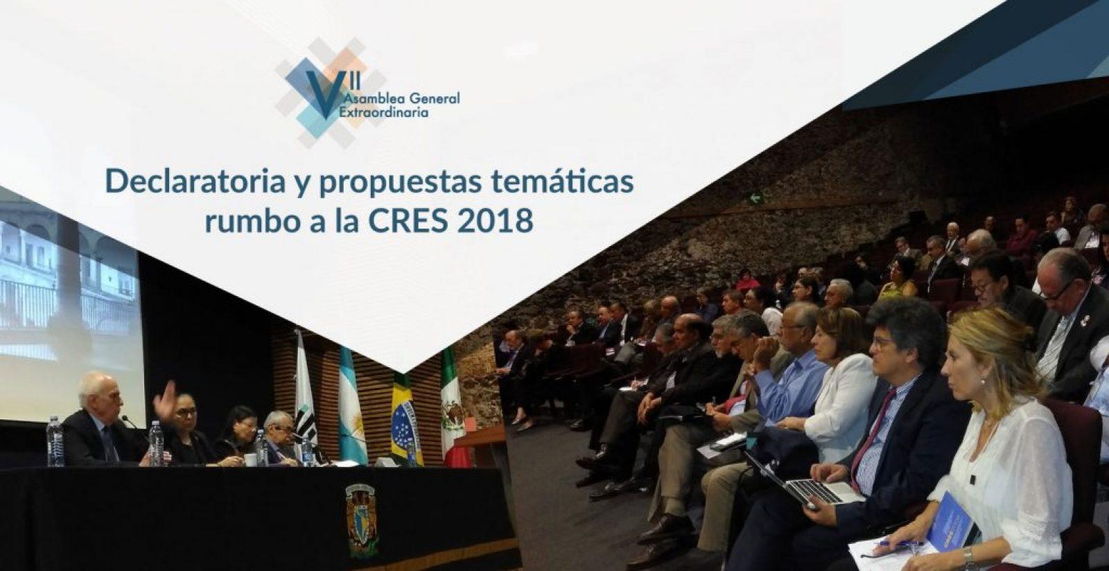 VII Asamblea General Extraordinaria UDUAL